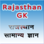 Rajasthan GP Hindi